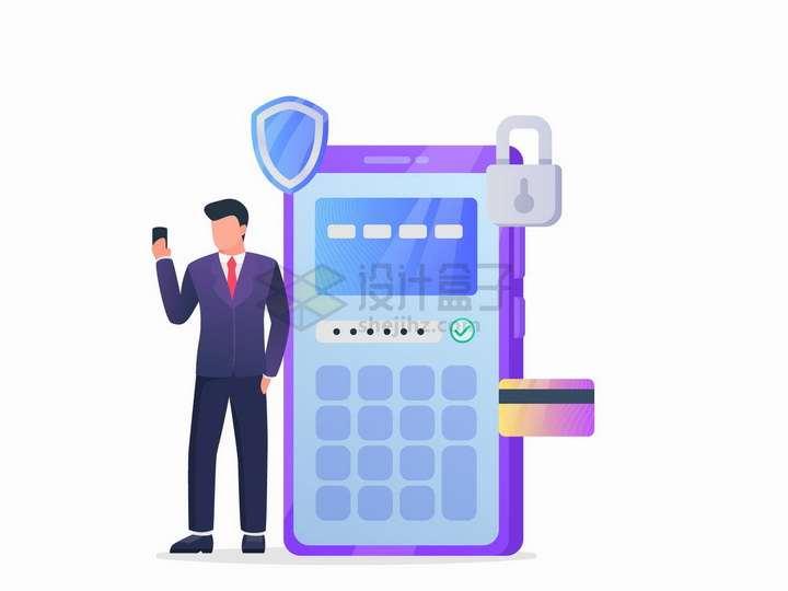 使用手机登录支付账户的商务人士扁平插画png图片免抠矢量素材