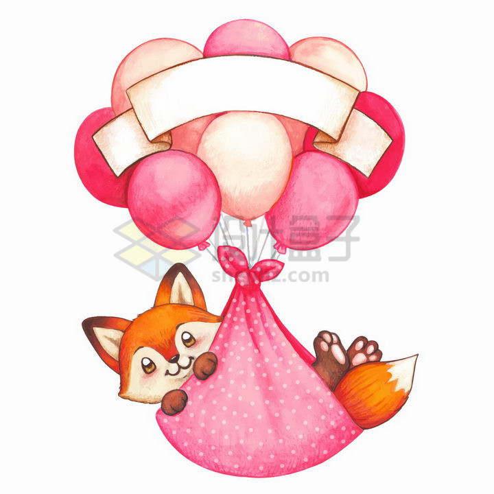 彩绘风格彩色气球吊着可爱的卡通狐狸png图片免抠矢量素材