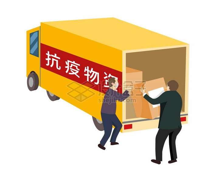 搬运工人正在往卡车上搬运抗疫物资png图片免抠矢量素材