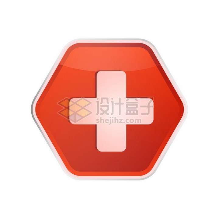 医院红十字圆角六边形徽章png图片免抠矢量素材