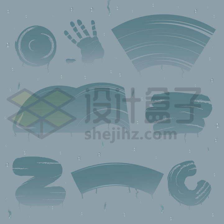 汽车车窗车玻璃上的手掌雨刮器等印痕png图片免抠矢量素材