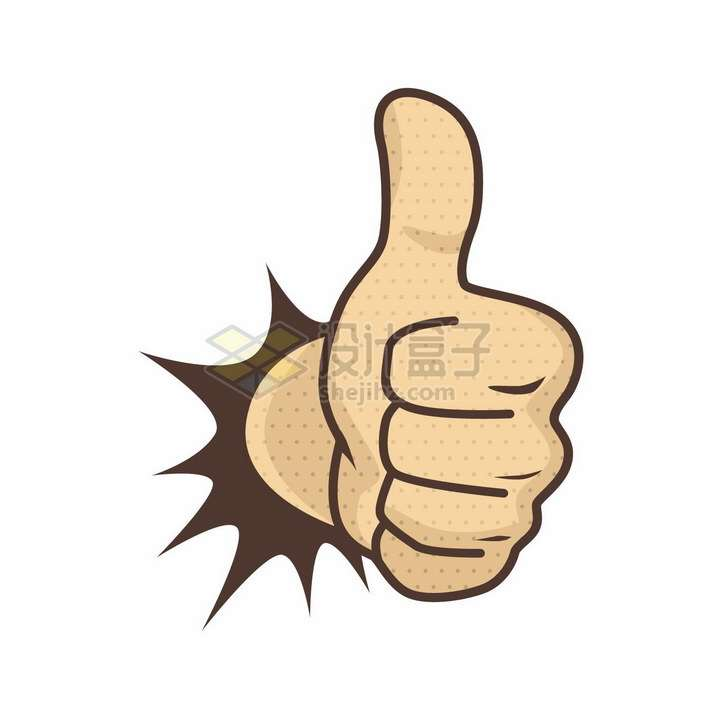 卡通竖起大拇指点赞png图片素材