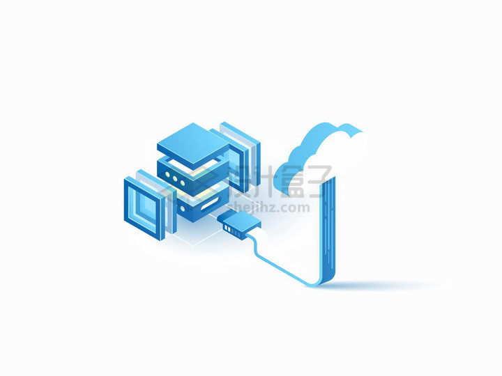 蓝色2.5D风格云存储技术png图片免抠矢量素材