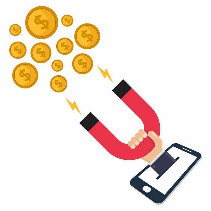 手机中伸出的磁铁正在吸引金币象征了投资png图片免抠矢量素材