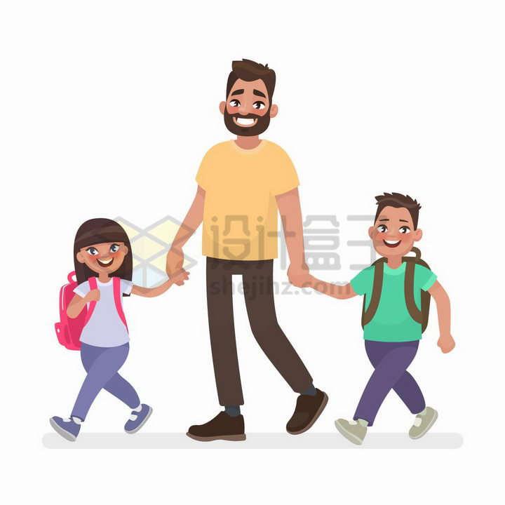 卡通爸爸牵着儿子和女儿去上学png图片免抠矢量素材