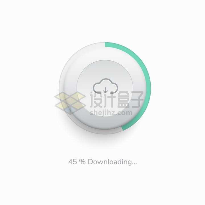 白色3D立体圆形下载按钮png图片素材