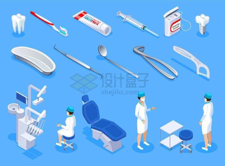 牙齿牙刷牙膏注射器牙线牙科牙医等医疗设备png图片免抠矢量素材
