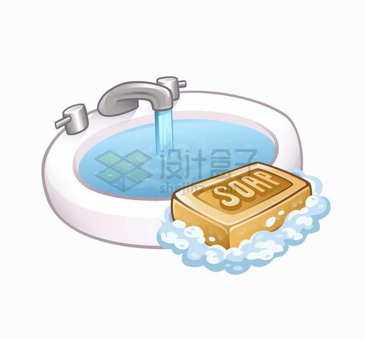 卡通洗手池和肥皂要勤洗手png图片免抠矢量素材
