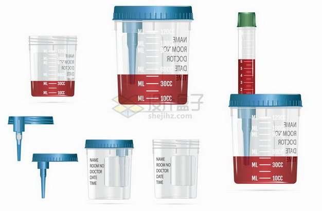 各种血液处理容器装置医疗用品png图片免抠矢量素材