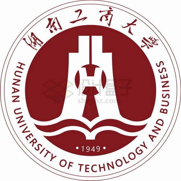 湖南工商大学 logo校徽标志png图片素材