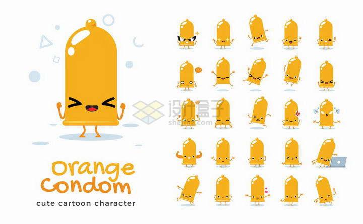 25款卡通表情包黄色避孕套安全套png图片免抠矢量素材