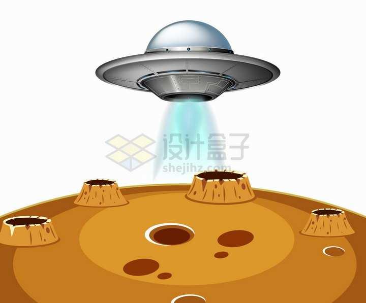 卡通星球表面和银灰色的飞碟UFO png图片免抠矢量素材