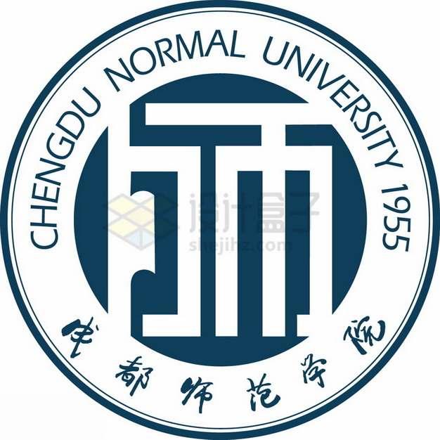成都师范大学 logo校徽标志png图片素材