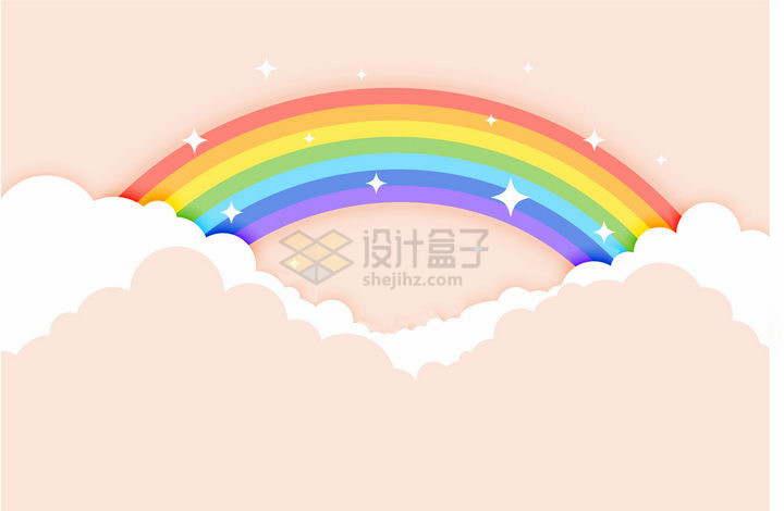 剪纸叠加风格云朵上的七彩虹和星星png图片免抠矢量素材