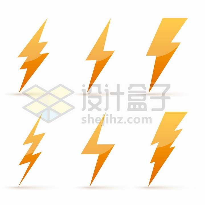 水晶风格橙色闪电图案png图片免抠矢量素材
