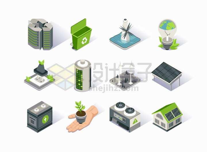 2.5D风格绿色环保太阳能风能发电环境保护png图片免抠矢量素材