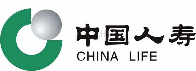 中国人寿logo世界中国500强企业标志png图片素材