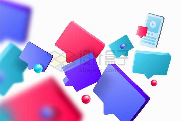 多彩3D对话框手机形状物体装饰png图片免抠矢量素材