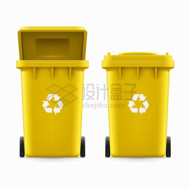 打开盖子的黄色垃圾桶png图片免抠矢量素材