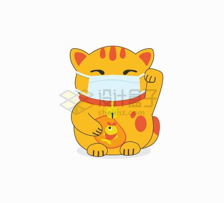 戴口罩的卡通招财猫发财猫png图片免抠矢量素材
