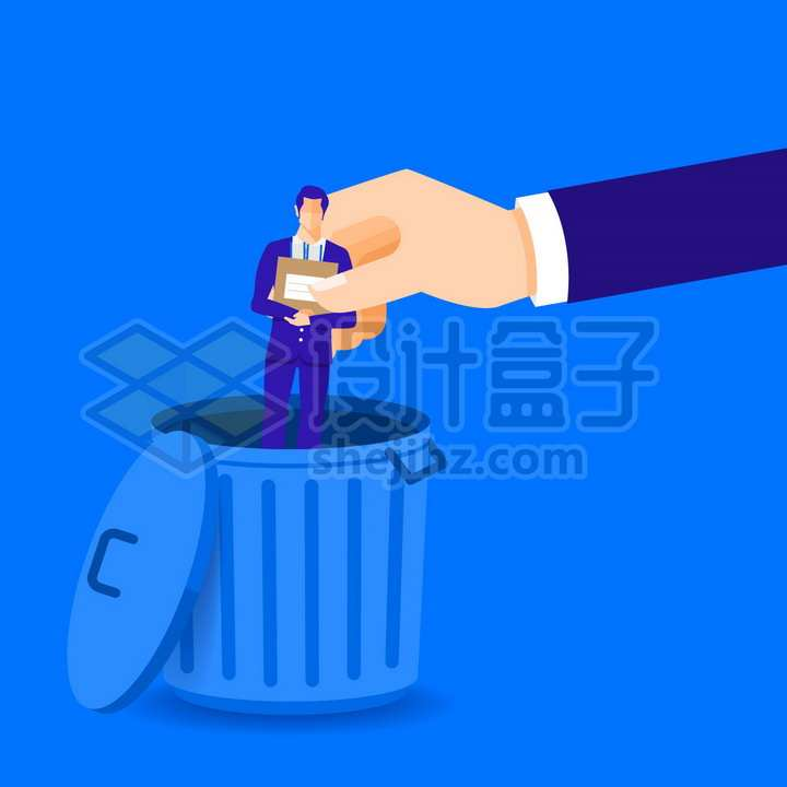 一只手将商务人士扔到垃圾桶中象征了裁员失业辞退丢失工作png图片免抠矢量素材