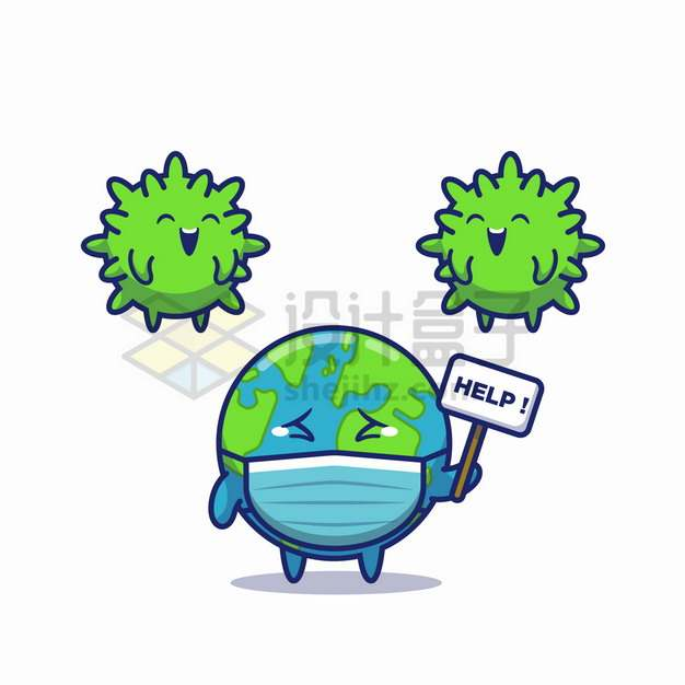 卡通地球举起牌子求助人类被新型冠状病毒嘲笑了png图片素材