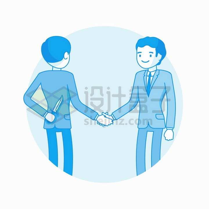握手的商务人士背后捅刀子彩绘插画png图片免抠矢量素材