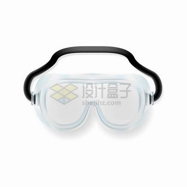 逼真的护目镜安全防护镜医疗用品png图片免抠矢量素材