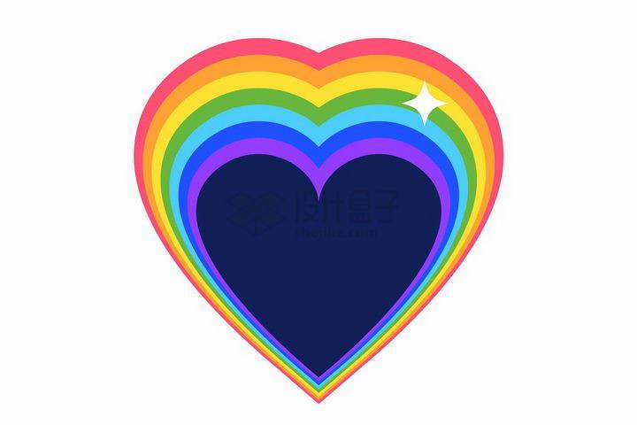 心形七彩虹装饰png图片免抠矢量素材
