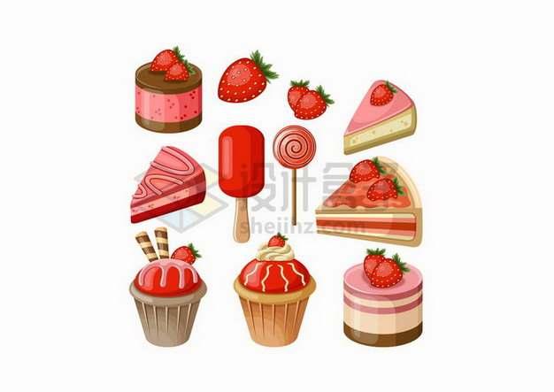 红色草莓奶油蛋糕冰淇淋甜点美味美食png图片免抠矢量素材