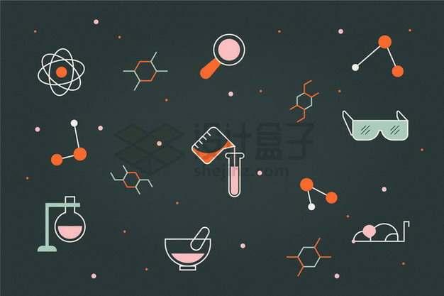 线条风格原子化学实验仪器等科学图标png图片免抠矢量素材