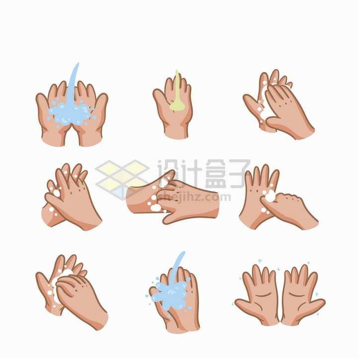 卡通洗手的正确方法手绘插画png图片免抠矢量素材