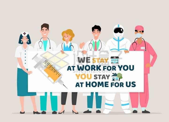 卡通医生护士拿着空白的纸牌子png图片免抠矢量素材