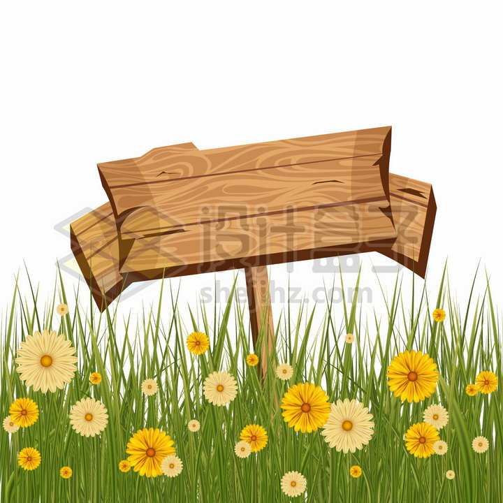 青草丛中的黄色雏菊野花小花和木制牌子png图片免抠矢量素材