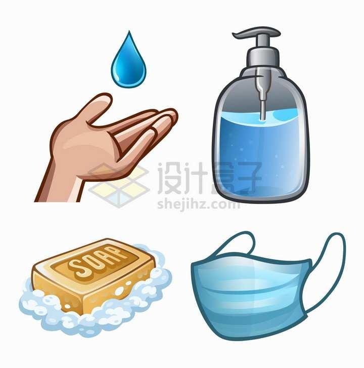 用洗手液和肥皂洗手戴口罩卡通预防新型冠状病毒png图片免抠矢量素材