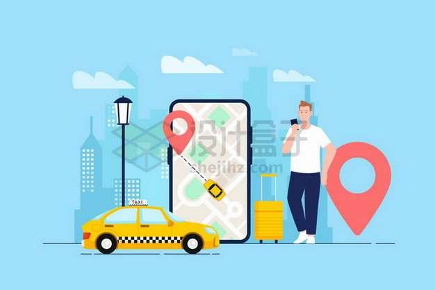 年轻人用手机打车软件叫出租车APP扁平插画png图片免抠矢量素材