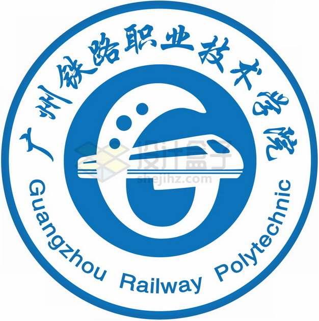 广州铁路职业技术学院 logo校徽标志png图片素材