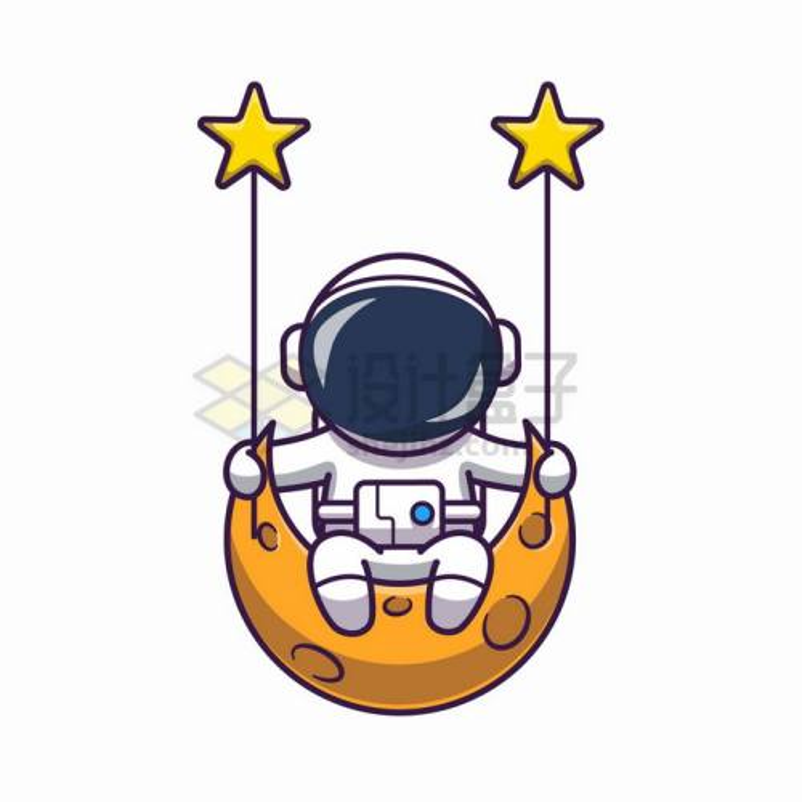 卡通宇航员坐在弯弯的月球上荡秋千png图片免抠矢量素材