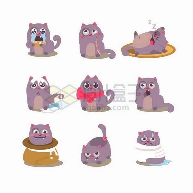 9款可爱卡通猫咪的各种习惯png图片免抠矢量素材