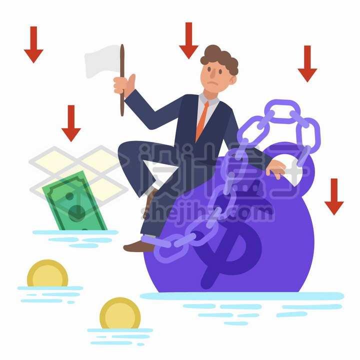 卡通商务人士和金币美元即将沉入水底象征了金融危机破产png图片免抠矢量素材