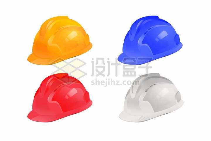 4种颜色的安全帽png图片免抠矢量素材