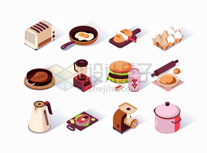 2.5D风格面包机平底锅煎鸡蛋牛排汉堡包咖啡机等厨房用品png图片免抠矢量素材