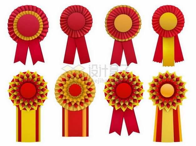 红色黄色装饰丝带奖励胸花勋章徽章png图片免抠矢量素材