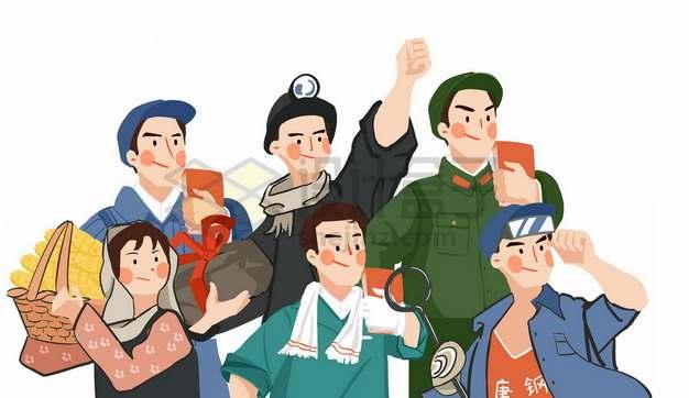 卡通工人农民教师劳动人民五一劳动节手绘插画png图片素材