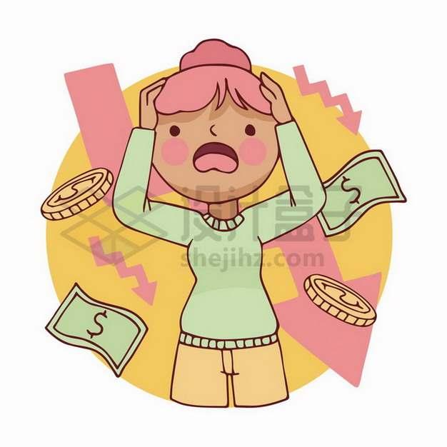 金融危机股市动荡下崩溃的卡通投资者png图片免抠矢量素材
