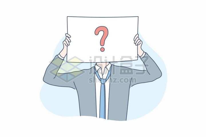 商务人士举着白纸问号手绘线条插画png图片免抠矢量素材