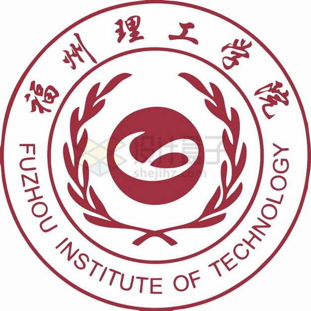 福州理工学院 logo校徽标志png图片素材