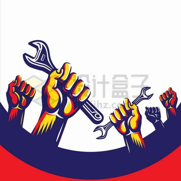 五一劳动节高举拿着扳手的拳头手绘插画png图片素材