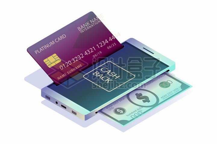 银行卡信用卡和智能手机美元钞票手机支付网络支付png图片免抠矢量素材
