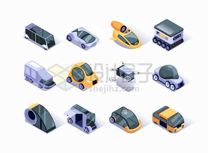 2.5D风格各种无人汽车自动汽车未来科技png图片免抠矢量素材